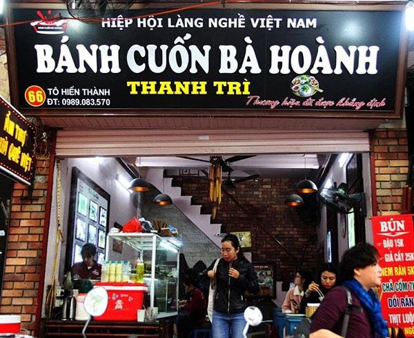 Bánh cuốn Bà Hoành - 66 Tô Hiến Thành, Hai Bà Trưng, Hà Nội